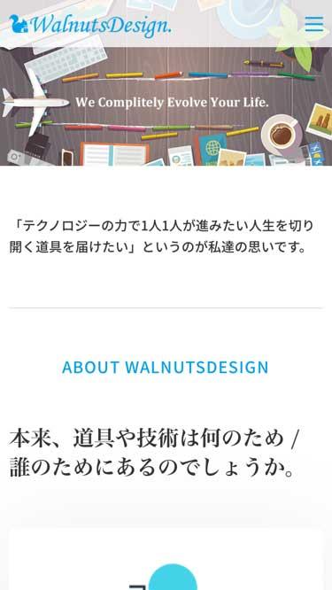 WalnutsDesign